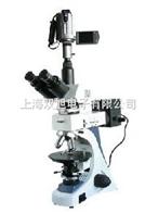 反射偏光显微镜BM-60XCV PXS20 PXS40 PXS-C PXS-D PXS-E XTT【