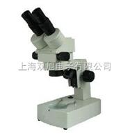 连续变倍体视显微镜XTZ-DA(90X)XTZ-EA XTZ-EAC XTZ-EAS XTZ-EAV
