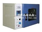 GRX-9023A北京灭菌烘箱