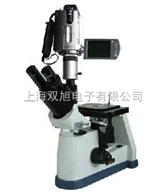 【显微镜BM-4XFV BM-53XA 价格BM-53XAC BM-53XAS BM-53XAV现货