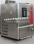 恒温恒干实验箱|崎岖温湿热实验箱