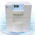 WP-UP-II-10分析型超纯水机-全自动超纯水机-在线监测超纯水机