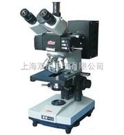 【供应三目相衬显微镜BM-17C BM-18 BM-18A 价格 BM-18B BM-18Y现货】