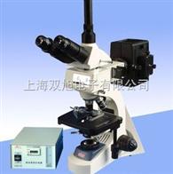 【供应BM-18AY BM-18LB XSD-9三目落射荧光显微镜SM2L PXP MCU-10现货