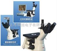 【供应4XC-W 三目倒置金相显微镜 4XC-TV  PG-1 PG-1A PG-2 PG-2A现货
