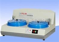 【PG-2B型金相试样抛光机PG-2C PG-2D 价格 YM-1 YM-1A YM-2现货】