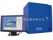 TOSOK高速三维3D扫描仪