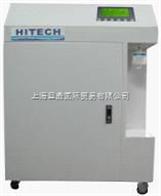 400/600/800中试型纯水系统