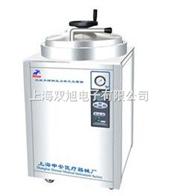 【厂家直销LDZH-200KBS不锈钢立式压力蒸汽灭菌器 YXQ-SG46-280SA现货供应】