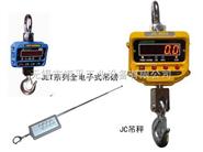 300公斤电子秤】100公斤电子秤】100公斤电子秤