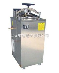 上海博迅立式压力蒸汽灭菌器 YXQ-LS-100G参