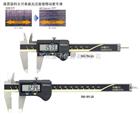 三丰卡尺500-173(0-300*0.01mm带SPC接口)