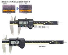 500-173三丰卡尺500-173(0-300*0.01mm带SPC接口)