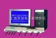 WRY-CWRY-C型微机热原测温仪【WRY-C厂家】