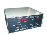 ND2109ND-2106高性能高精度硅酸根分析仪牌【ND2109参数】