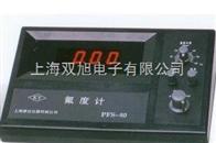 PClS10PNAS-50 氯离子浓度计【PClS10参数】