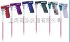 电动移液器-精确型PIPEBOY acu