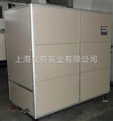 HF9N適合實驗室用的恒溫恒濕機