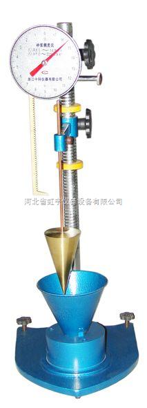 砂浆稠度仪 砂浆稠度试验仪 砂浆稠度测定仪