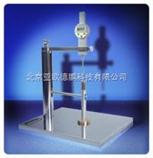 DP-M805A織物厚度測定儀(指針式)