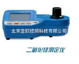 DP-HI96770A防水二氧化硅測定儀