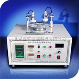 DP-M401织物感应式静电测试仪
