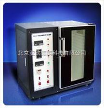 DP-216D塑料薄膜透濕量測定儀