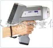 手持式合金分析仪X-MET8000