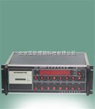DP-CX-8805液體固體自動配料系統 自動配料系統