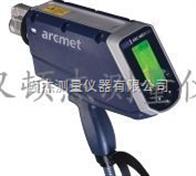 湖北武汉便携式ARC-MET8000直读光谱分析仪