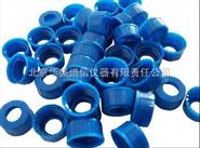 2ml样品盖/蓝色短螺纹开口聚丙烯盖/顶空瓶,样品瓶