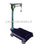许昌机械磅秤∠江陵机械磅秤∠小称量机械磅秤