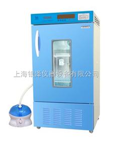 LRH-550-GSI二氧化碳人工气侯箱(配T5节能灯)
