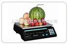 红色数码管电子秤 电子桌秤 3公斤电子桌秤