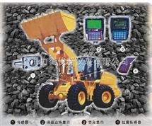 T2000四川装载机电子秤