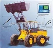 T3000内蒙古装载机电子秤 带打印功能