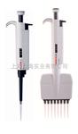 MicroPette大龍DragonLab手動可調式移液器