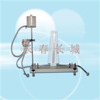 YNT-2水粘滞系数实验仪