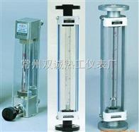LZB/LZJ求购玻璃转子流量计