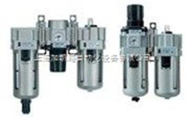 SMC过滤器+减压阀+油雾器