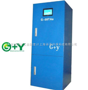 在线重金属总铜CU分析仪/总铜在线监测仪