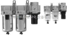 SMC过滤器油雾分离器+减压阀
