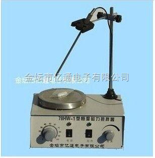 78HW-1恒温磁力加热搅拌器