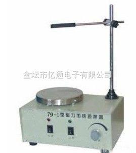 79-2型双向磁力搅拌器