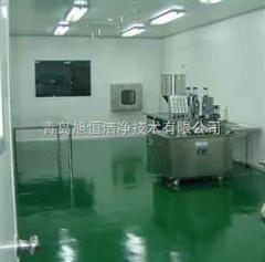 XHP级实验室净化工程