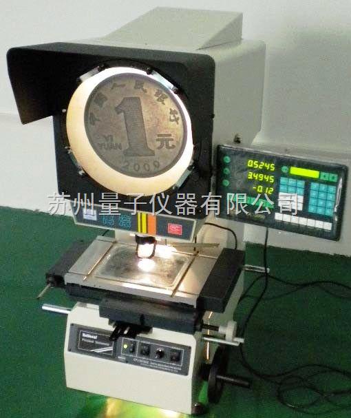 万濠投影仪CPJ-3025A紧固件螺丝专用测量设备