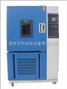 江苏温湿度试验高低温湿热试验箱厂家