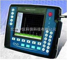 5100型彩色数字超声波探伤仪