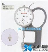 日本PEACOCK孔雀GL镜片测量专用厚度计