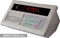 XK3190A9汽車衡稱重顯示器